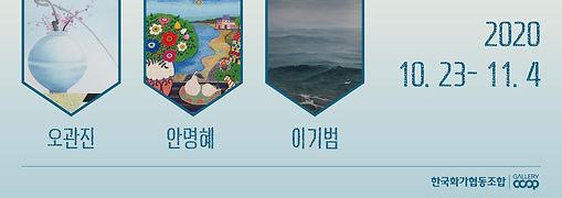 현수막 (홈페이지 사이즈).jpg