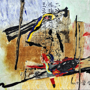 013, one's home town 1910, 80 x 100 cm,