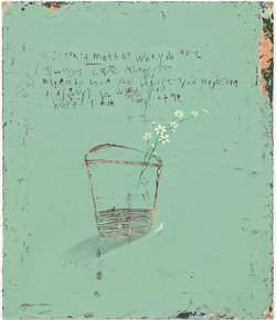 016, 김현영, Still, 53.0 x 45