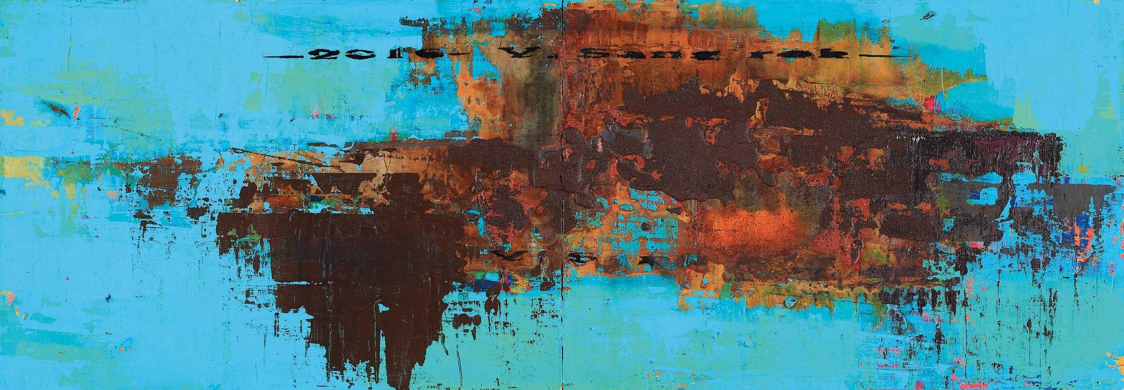 The Memory, 90 x 35 cm, 아크릴, 유화 및 혼합재료, 2017 (2)