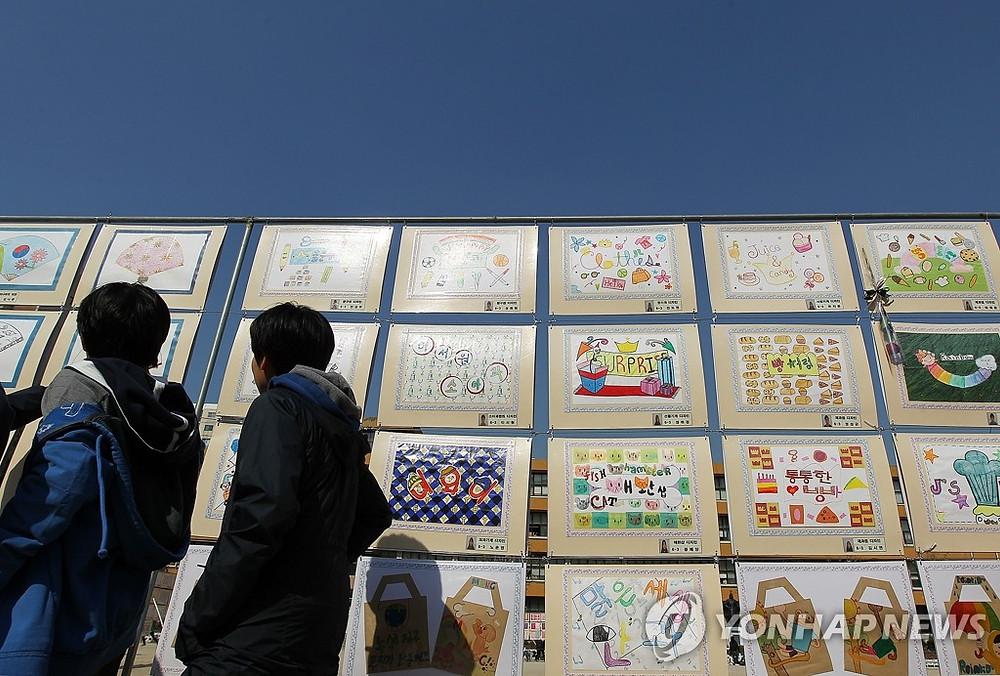 초등학교 미술 [연합뉴스 자료사진]
