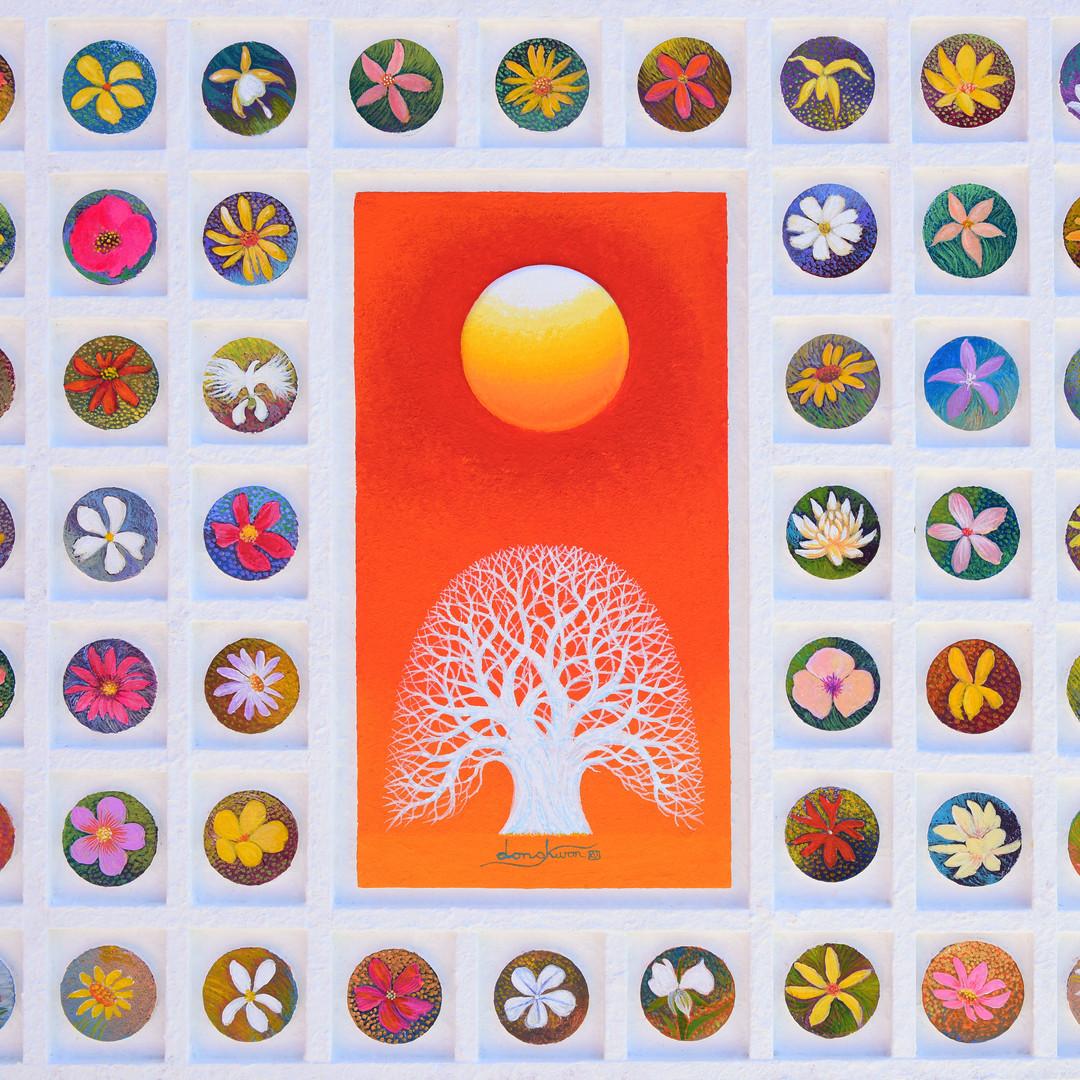 001 Sunrise - Faith , Hope. and. Love, 7