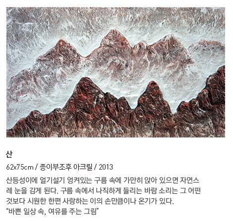 조광기_산