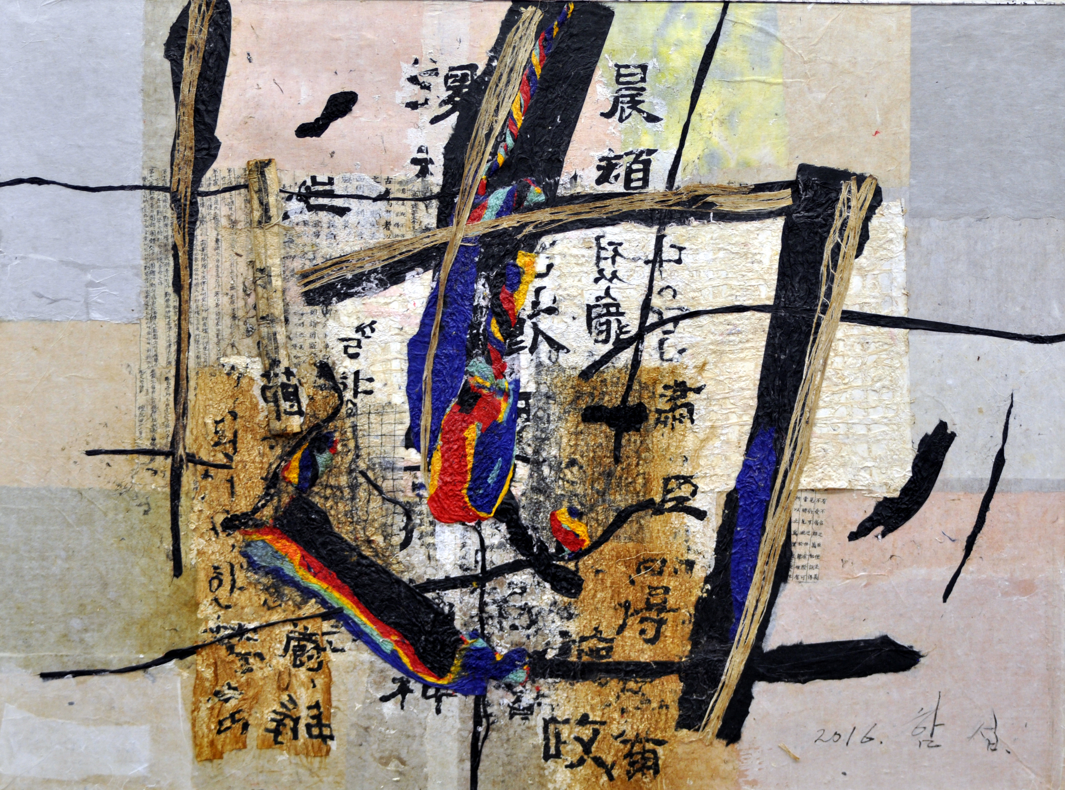 one's home town 1671 98x132cm 2016 korean paper mixed media