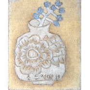 조수정1, 항아리에 물망초, 51.0 x 63.5 cm, 황마 캔버스에