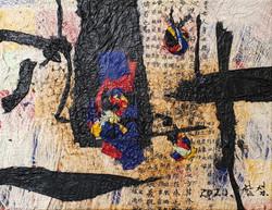 006, 함섭, ONES HOME TOWN 2065, 32 x 41 cm