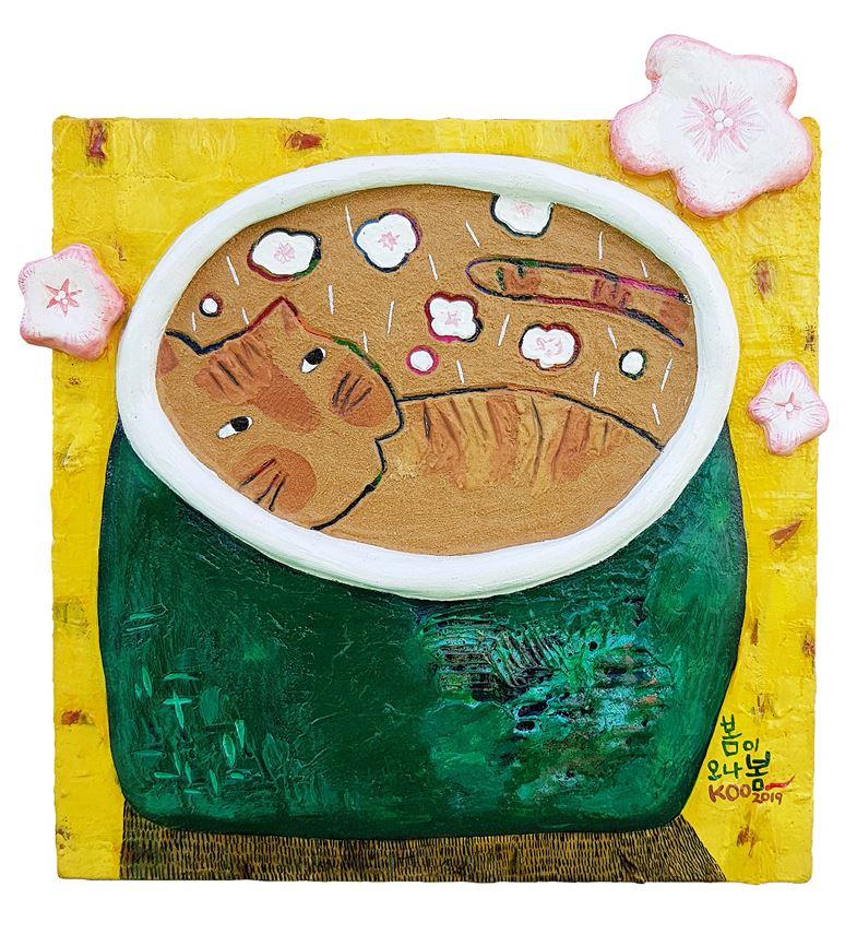 구채연, 봄이 오나 봄, 20 x 20 cm, mixed media on