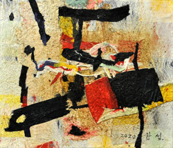 008, 함섭, ONES HOME TOWN 2046, 46 x 53 cm