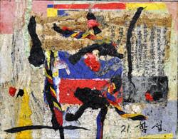 함섭4, ONE'S HOME TOWN 2126, 33 x 42 cm, K