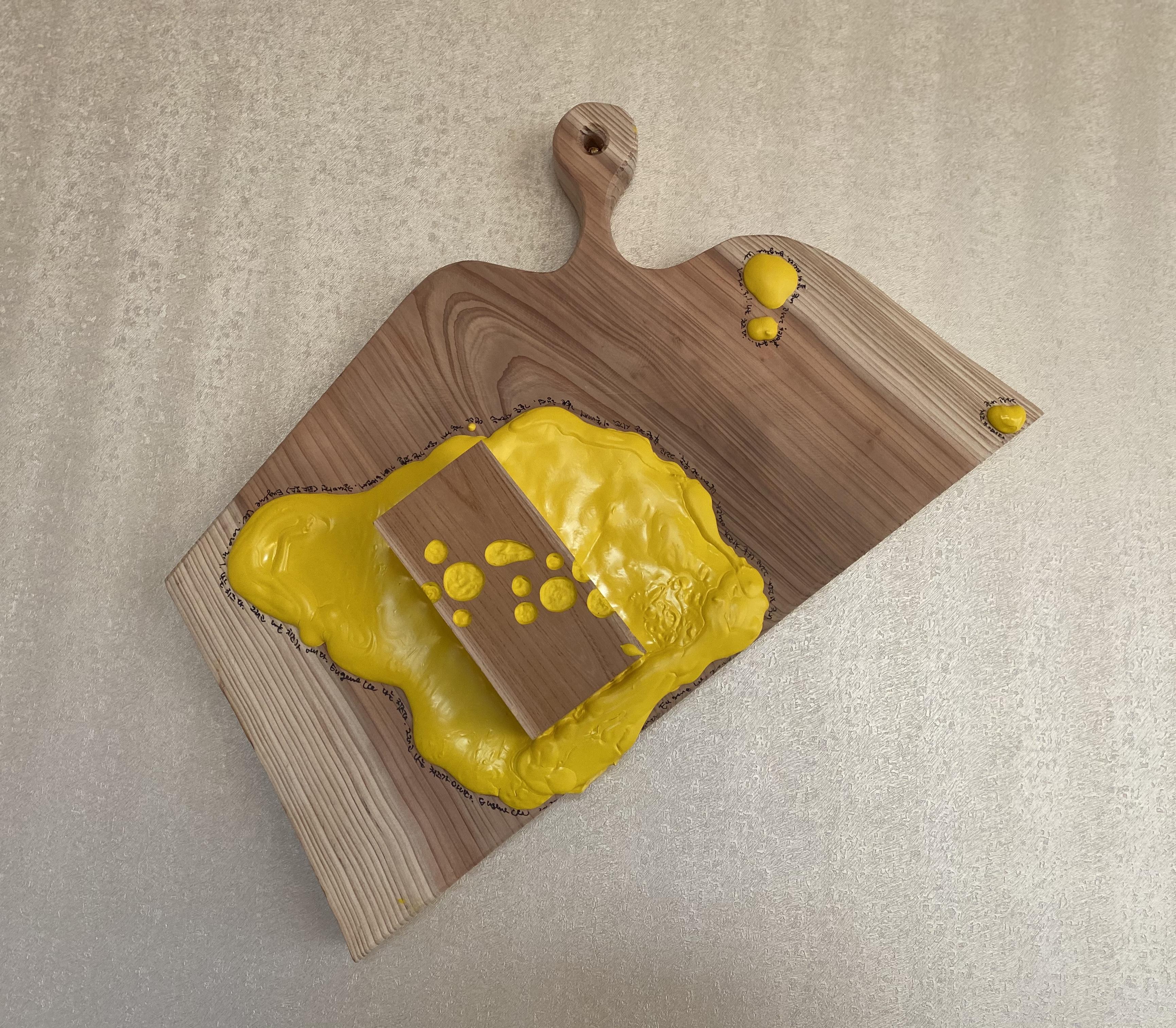이봉식2, 나는 치즈다, 그리고 나는 치즈가 아니다