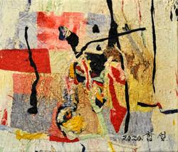 003, 함섭, ONES HOME TOWN 2056, 46 x 53 cm