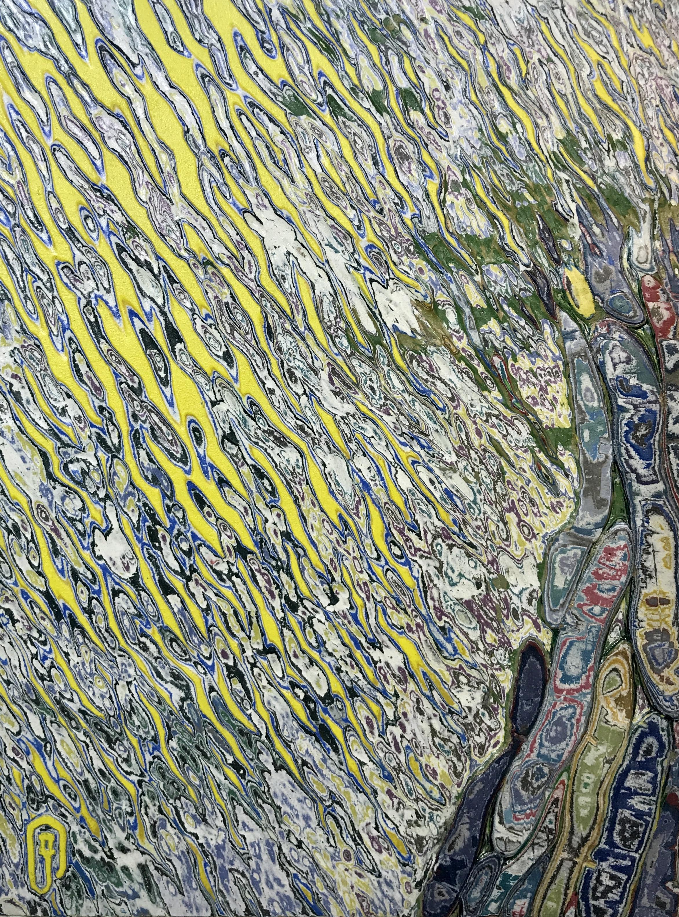 김재신3, 나무, 25.5 x 34