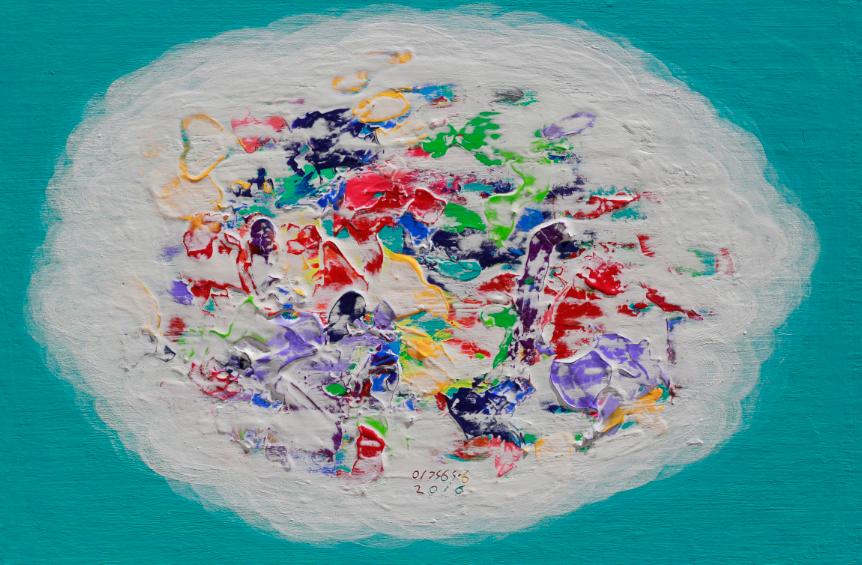 1이경성, 떨기나무-처음사랑, 캔버스위에 소멸침식벽화기법, 40.9 x 27.3 cm(6호) 2016