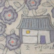 조수정, 006, 기억 속의 집, 40.5 x 30.5 cm, 황마캔버스