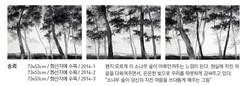 송승호_송뢰 연작