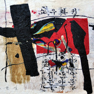 002, one's home town 171010, 82 x 102cm,