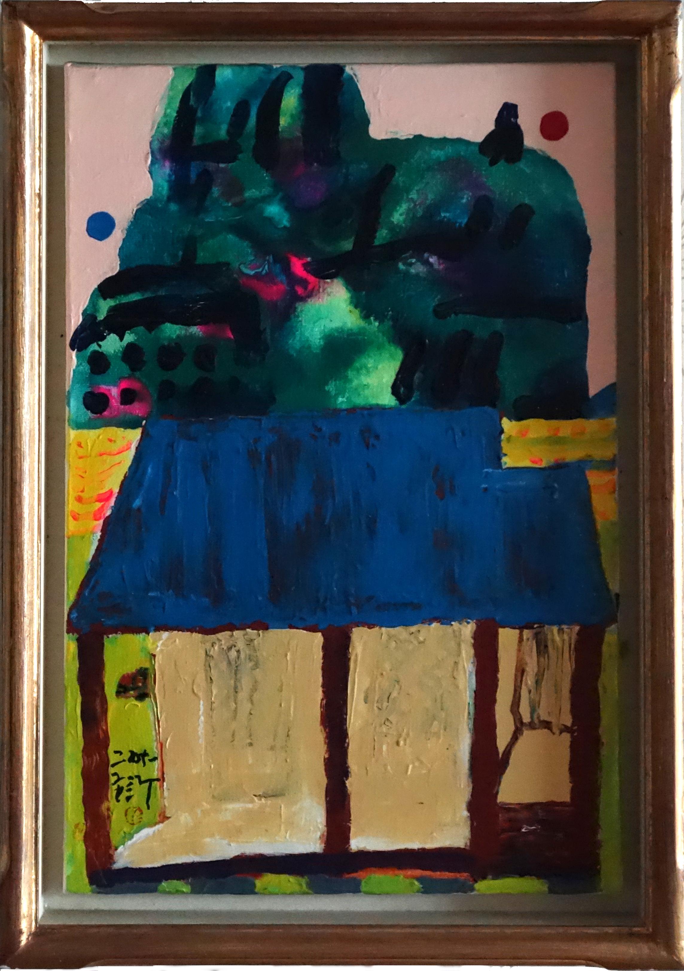 금사홍2, 진경산수 Real Landscape-57, 27.3 ×45