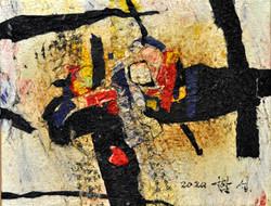 함섭1, ONE'S HOME TOWN 2069, 32 x 41 cm, K