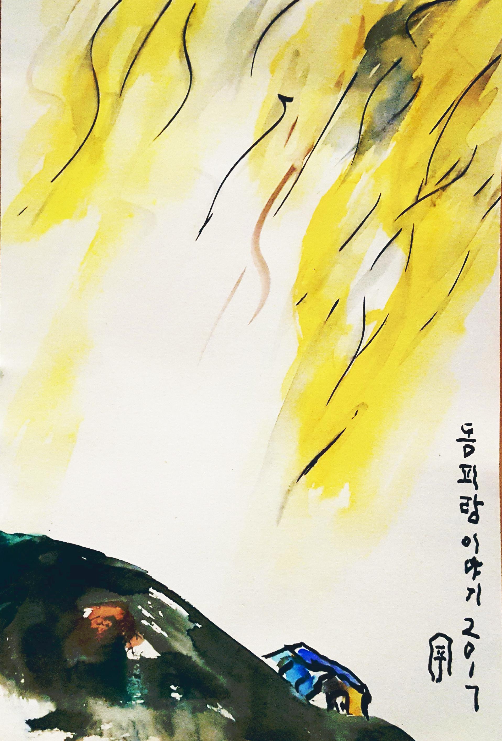 동피랑이야기, 24.2x33.4cm, 캔트지에 수채화물감, 2017 (2)