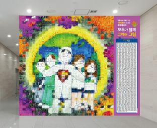 강원교육청 '미래/희망/행복'을 노래하는 그림 전시회 열어
