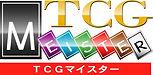 TCGマイスターロゴ.jpg