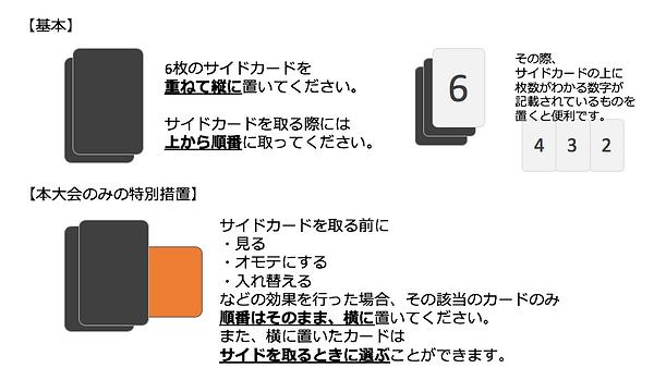 スクリーンショット 2020-06-20 2.16.57.png