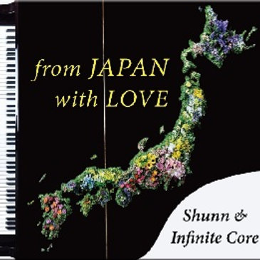 from JAPAN with LOVE(CD)