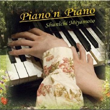 Piano'n Piano(CD)