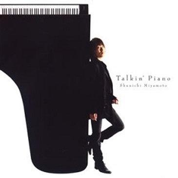 Talkin' Piano(CD)