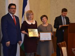 Диплом и сертификат регионального этапа всероссийского конкурса