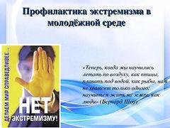 iTTCJFWK2.jpg