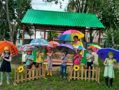 Весёлые зонтики