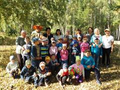Осенний праздник в лесу