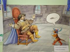 Любимая сказка детства
