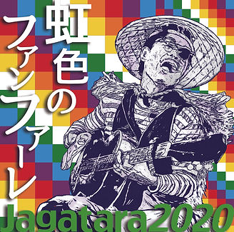 pcd20420_191218解禁.jpg