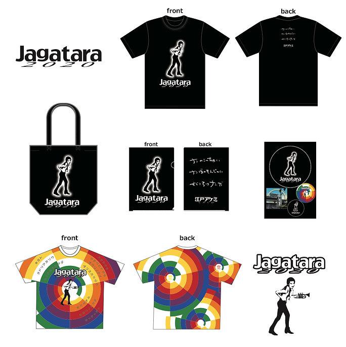 JAGATARA_goods_all_20191231のコピー2.jpg