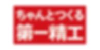 logo_A_27.png