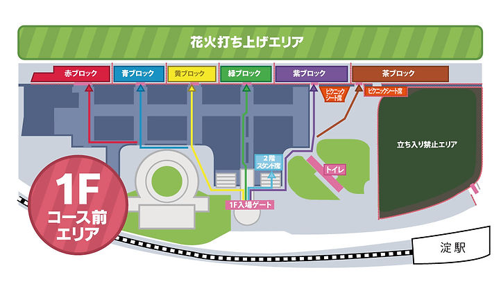 kyoto_map2.jpg