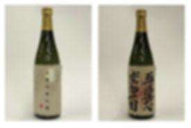 日本酒ラベル.jpg