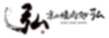 logo_SS_5.png