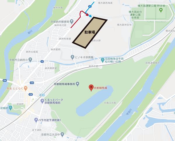 地図写真3.png