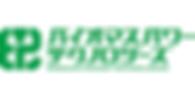 logo_A_25.png