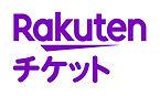 楽天チケット_logo2.jpg