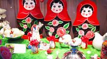 Pâques Ukrainienne