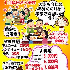 0003_sskkobe.jpg