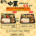 294_laofangosaka.jpg