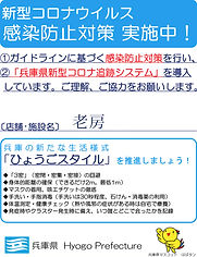 004_sskkobe02_3.jpg