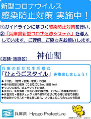 004_sskkobe02.jpg
