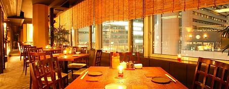 老房 大阪店|中華料理