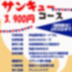 200526.jpg